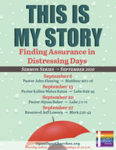This is My Story Sermon Series Poster 8.5 by 11
